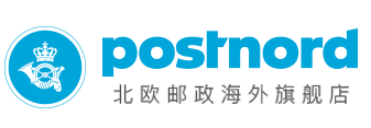 Postnord Multibrand Store Tmall Global